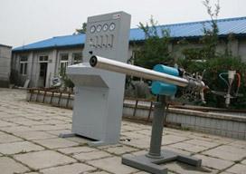 Detonation Gun Spraying Equipment